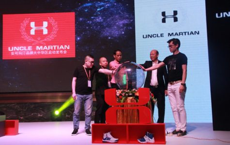 Chinese Brand Blatantly Rips Off Under Armour