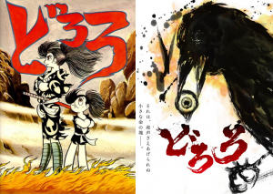 Why you should watch the anime Dororo 2019