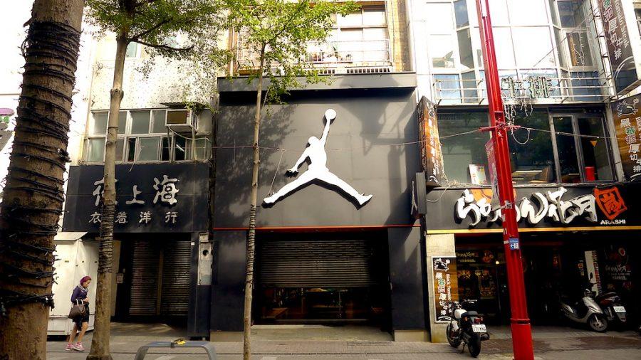 Ten facts about Jordan Brand