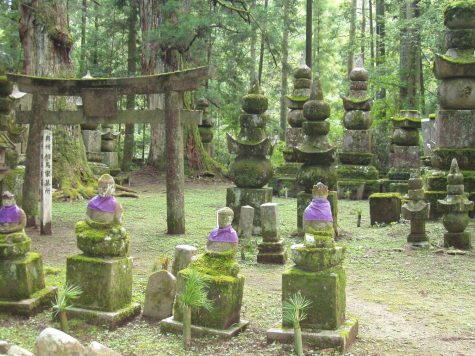 Ancient Burial Traditions of Japan
